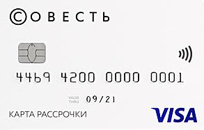 Кредитные карты с кредитным лимитом 30 000 руб.