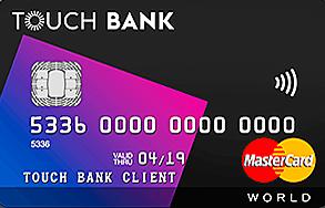 Кредит на карту без посещения банка онлайн без отказа